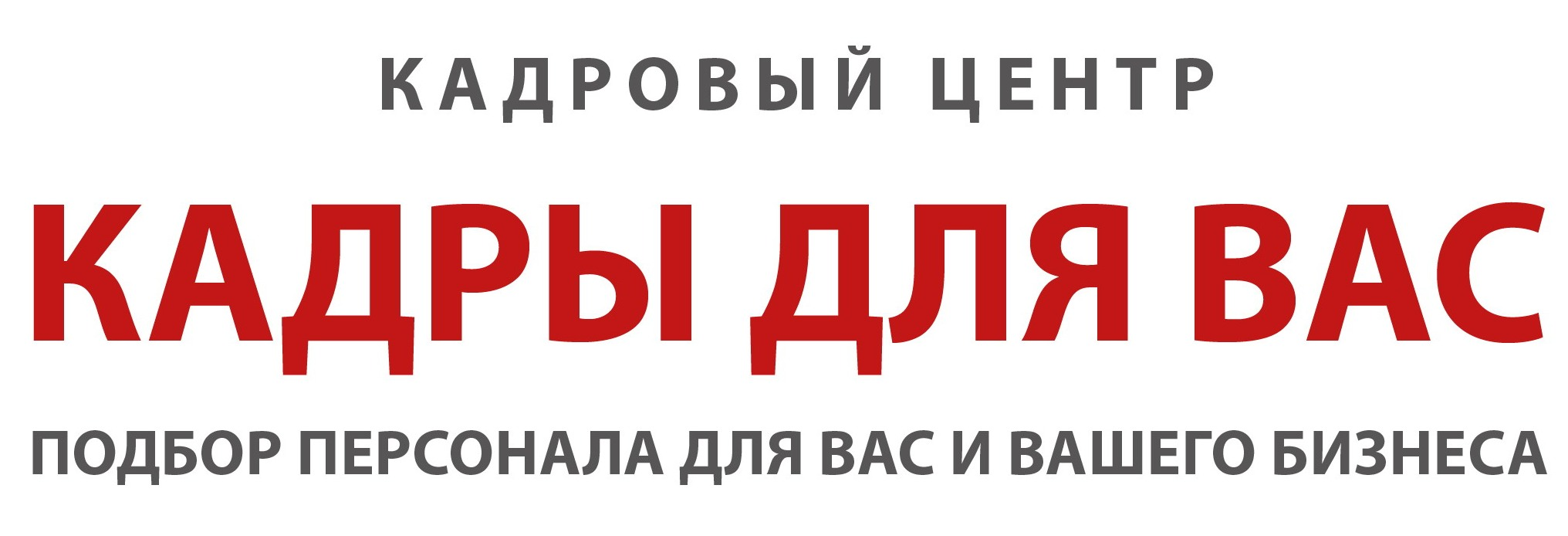 Вакансия Менеджер по региональным продажам (продукты) г.Пушкино