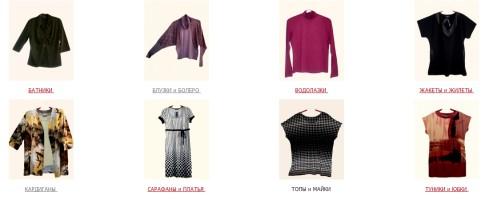 модис магазин одежды каталог в ижевске