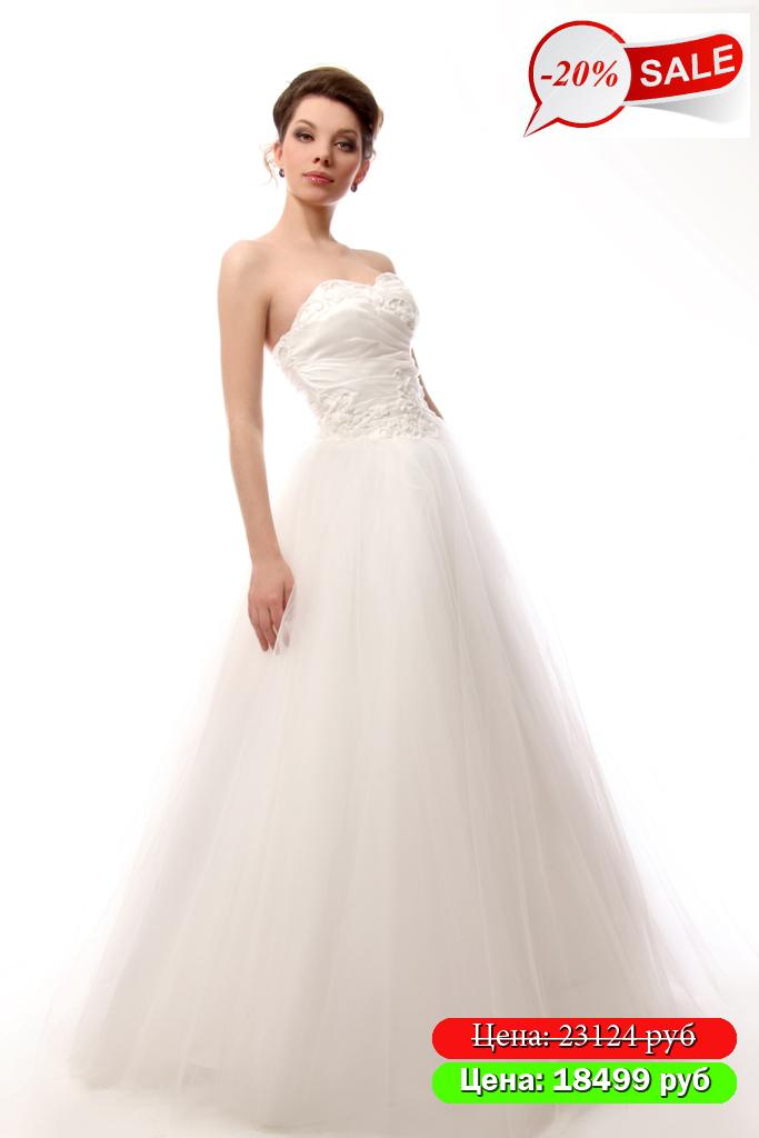 Свадебные Платья С Таганского Ряда