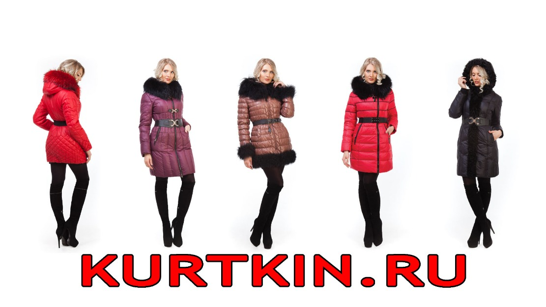 Интернет Магазин Одежды Пуховики Женские