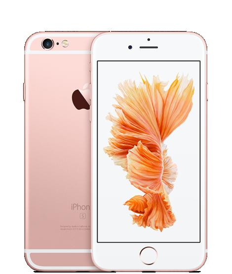 Новые iPhone 6s Java (Китай) с доставкой и без предоплаты