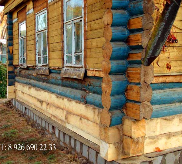 Ремонт старого фундамента в деревянном доме своими руками