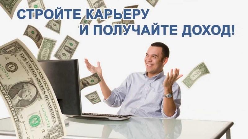 какая помощь может быть в интернети за деньги