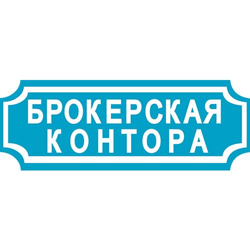Займы под залог в Красноярске. Доступно