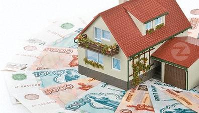 Срочный кредит под залог квартиры, дома, доликратной