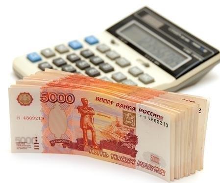 Срочные займы и кредит для нуждающихся в деньгах