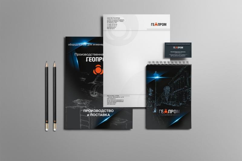 Дизайн, логотипы, каталоги,  гайд-буки и многое другое.
