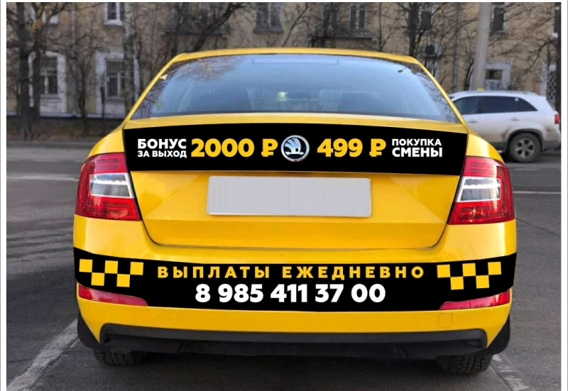 Водитель такси без аренды