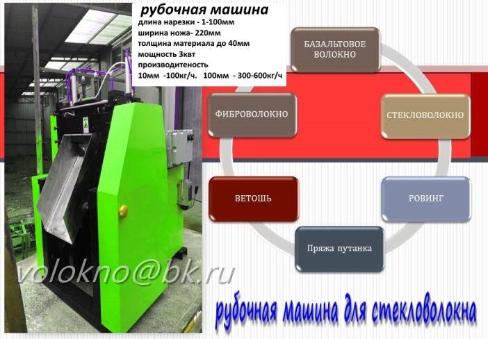 производство прОмышленного оборудования