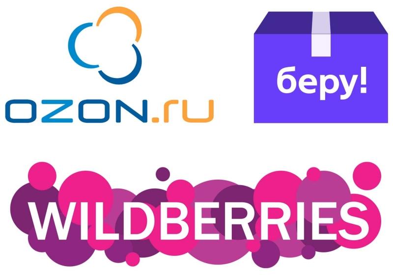 Выведу Вашу компанию на маркетплейсы Wildberries, OZON, Беру